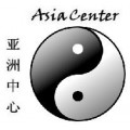 Asia Center en Guadeloupe